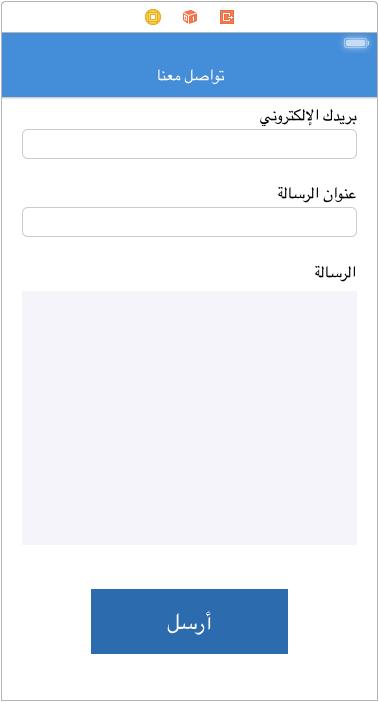 ContactUs app